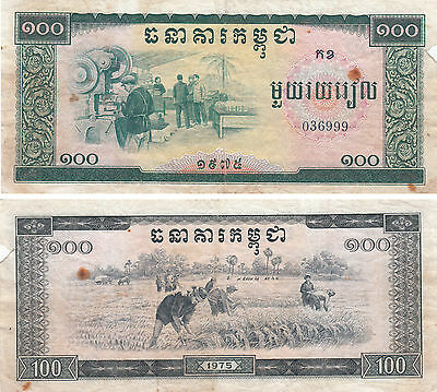 Cambodia 100 Riels Khmer Rouge Banknote ,pick#24,nd1975,# 036999