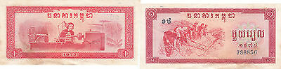 Cambodia 1 Riel Khmer Rouge Banknote ,pick#20,nd1975,# 786856