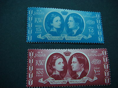 Jordan 1955 Set of 2 MNH King Hussein Wedding SG 443-4