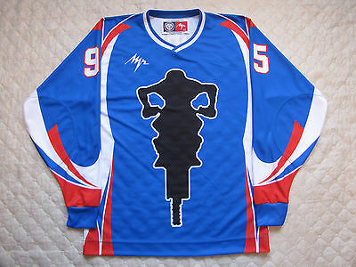FORSAZH - Paintball Russian Jersey #95 M