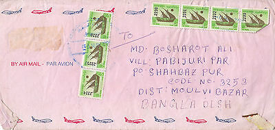 E 1148 Kuwait 7 Dhow coil stamps on 1998 cover