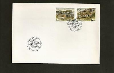 ICELAND -1986 Northern Edition - Friendship Towns     - FDC