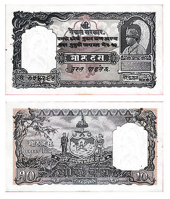 NEPAL 10 Rupees P#6 CU bank note