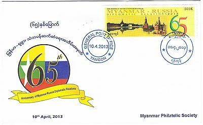 Myanmar 2013 65th anniversary of diplomatic relations with Russia FDC