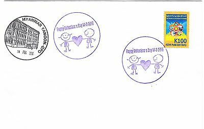 Myanmar 2016 cover with special Valentine's Day postmark