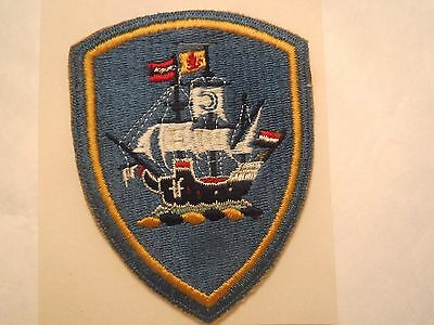 New York State U. S. Army National Guard Embroidered Military Patch