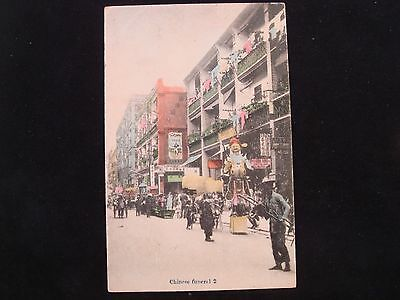 old China HK postcard,Chinese funeral 2,unused