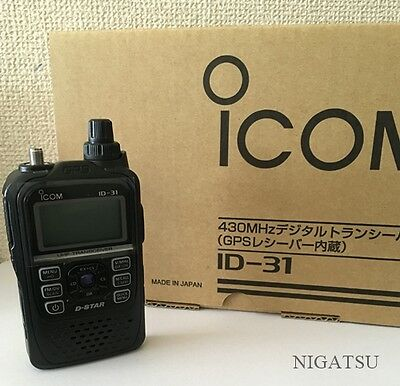 NEW Icom Compact Digital Tranceiver ID-31 GPS/IPX7/DSTAR From JAPAN