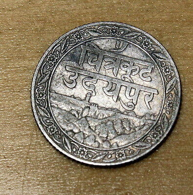 1928 India-Princely States MEWAR 1/4 Rupee Silver