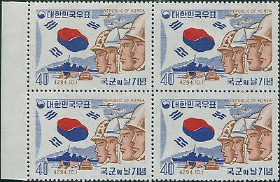 Korea South 1961 SG404 40h Armed Forces Day block MNH