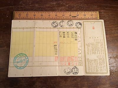 Vintage WW2 Japanese Document With US Army Intelligence Ink-Stamp On It #4, NR