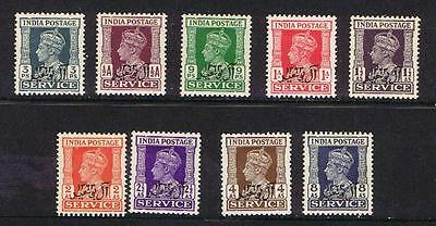 Muscat 1944 KGVI Officials of India overprinted for use in Muscat (Oman) - MH
