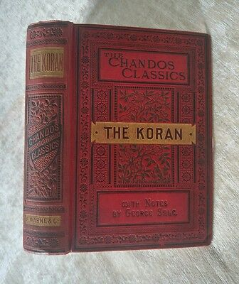 The Koran With Notes by George Sale Antique Victorian Decor Red and Gold RARE
