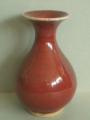 Antique Qing Chinese Ox Blood Porcelain Vase Copper Red