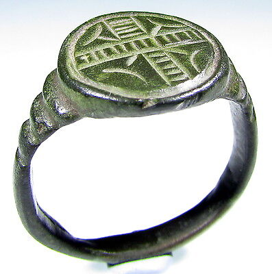 Superb Medieval/crusaders Era Bronze Seal Ring With Cross Motif On Bezel -1906