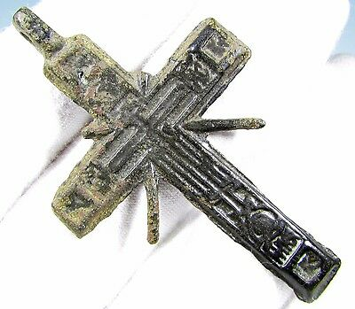 Superb Late Medieval / Tudor Period Radiate Bronze Cross Pendant - 1937