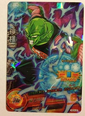Dragon Ball Heroes HGD4-22 SR