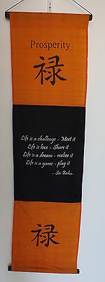 "inspiration quote feng shui affirmation wall hang banner - orange "" prosperity"""