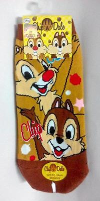 Disney Chip 'n' Dale 22-26cm socks-brown