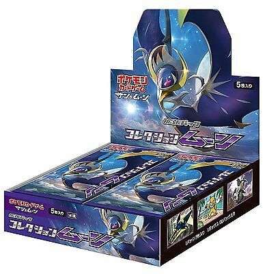 Pre-sell Pokemon Card Game Sun & Moon Expansion Pack Collection Moon Box F/S