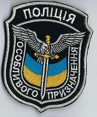 Police Patch Ukraine - National Swat Patch - Current 2016 Style - Original!