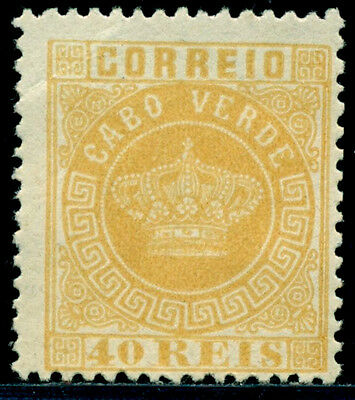 1881 Royal Crown,Definitives,Cabo Cape Verde,Mi.13A,40R,perf.12.5,MNG