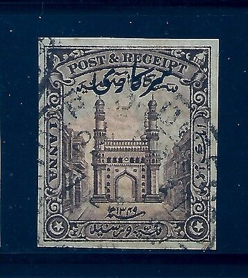 HYDERABAD STATE SG048c IMPERF SINGLE, ON WOVE PAPER, INDIA,INDIAN STATES