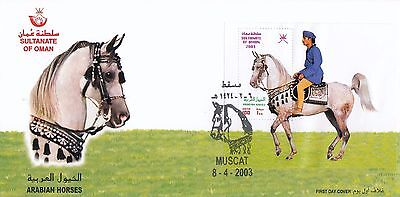 F 1413 Oman Horses 4 April 2003 First Day Cover  type 2