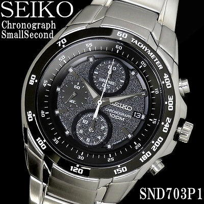 Neu Seiko Uhr -- F1 Racer Chronograph -- Original New Watch