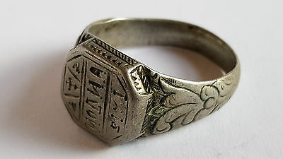 Byzantine Massive Engraved Silver Ring
