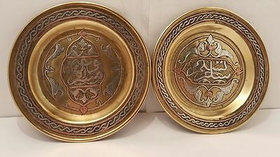 Antique Islamic Brass Tray Silver Inlay Cairo Ware