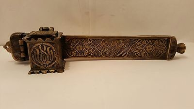 Antique Islamic Brass Qalamdan Ottoman Turkish Syrian