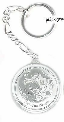 Sterling Silver 2012 1/2 Oz Year of the Dragon Coin Edge Keychain COIN INCLUDED