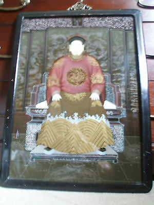 Reverse Chinese Painting Imperial/Emperor Rosewood Frame