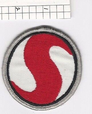 Safeway Grocery truck driver patch #3