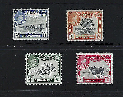 Pakistan 1949 Stamp Unused Panjnab Weir Bahawalpur Scott # 22 - 25 - A12