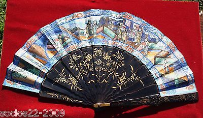 Antique Chinese Wood Lacquered Hand Fan