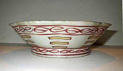 ANTIQUE CHINESE RED & YELLOW GLAZE -  LOTUS FLOWER  Porcelain Pottery BOWL