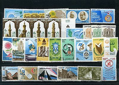 Egypt 1982 Year Set Of 28 Stamps Mnh