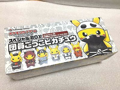 Pre PokemonCard Game SUN MOON Members pretend Pikachu BOX Booster Pak SET Japan