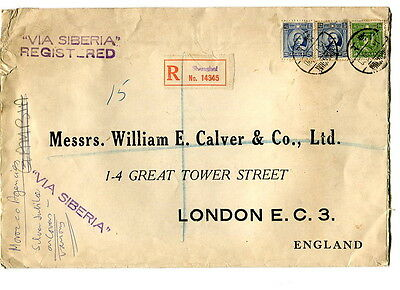 """China 1935 registered commercial cover Shanghai to London """"via Siberia"""""""