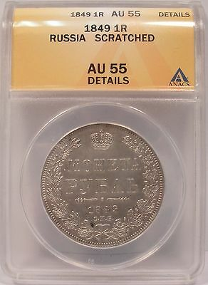 1849-CNB Russia 1 One Silver Rouble Ruble - ANACS AU55 Details - KM #168.1