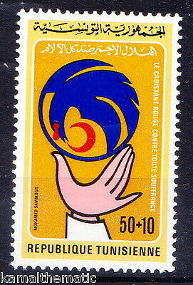 Tunesia 1979 MNH, Red Cross, Red Cresent  - R3