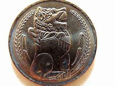1972 Singapore One ($1) Dollar Coin