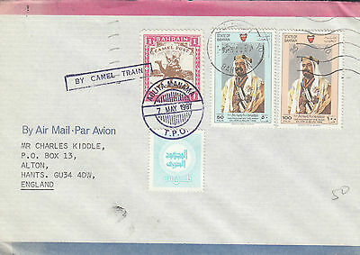 J 67 Bahrain 1987 Camel cinderellas on normal airmail to UK to Charles Kiddle