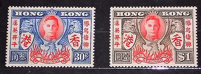 HONG KONG 1946 Return to Peace after WWII MNH
