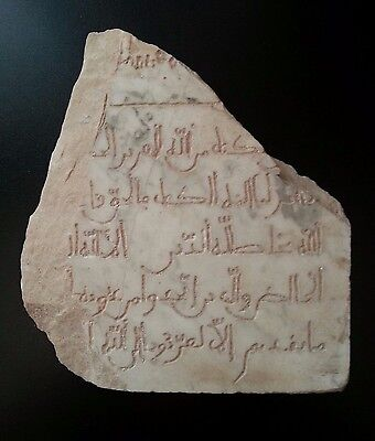 Extraordinary Al Andalus Granada Califate Marble With Ancient Arab Inscriptions