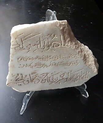 Extraordinary Al Andalus Granada Califate Marble With Rare Arab Inscriptions