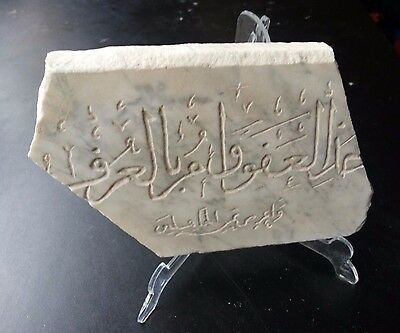 Very Nice Al Andalus Umayyad Cordoba Marble With Arab Inscriptions