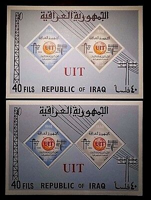 IRAQ 1965 Sc # 378a-b PERF & IMPERF SOUVENIR SHEETS  Mint - see scan OG VF (book